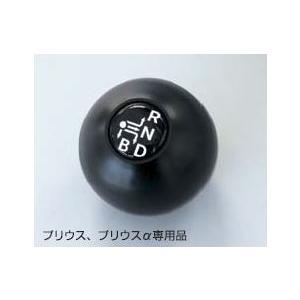 【CUSCO】スポーツシフトノブ (ブラック)プリウス/プリウスα ZVW30/ZVW40,ZVW41 [951 760 BW] vigoras