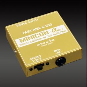 【シエクル/siecle】MINICONα(ミニコンアルファ) ECU取付 ロードスター NB6C,NB8C [ALFA-01JX]|vigoras
