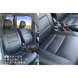 【Azur/アズール】フロントシートカバー ヘッドレスト分割型 ダイハツ ハイゼットカーゴ S321V/S331V クルーズ/クルーズターボ/ビジネスパック [AZ08R03] vigoras