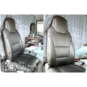 【Azur/アズール】フロントシートカバー ヘッドレスト一体型 運転席単品 イスズ フォワード(07) 90系/34系 [AZU10R06] vigoras