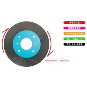 ■プロジェクトμ  ブレーキローター SCR■シビック EK3/EK5|vigoras