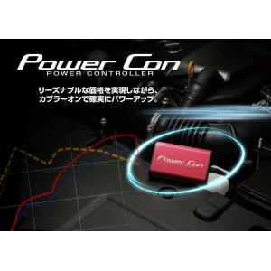 【BLITZ/ブリッツ】 POWER CON (パワコン) POWER CON BPC16 CIVIC HATCHBACK(FK7) [BPC16]|vigoras