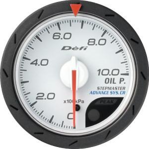 【Defi/デフィ】Defi-Link Meter ADVANCE CR(アドバンスシーアール) 油圧計 0kPa〜1000kPa Φ52 白文字盤 [DF08101]|vigoras