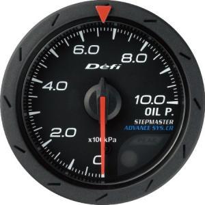 【Defi/デフィ】Defi-Link Meter ADVANCE CR(アドバンスシーアール) 油圧計 0kPa〜1000kPa Φ52 黒文字盤 [DF08102]|vigoras