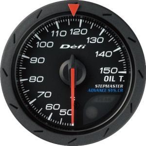 【Defi/デフィ】Defi-Link Meter ADVANCE CR(アドバンスシーアール) 油温計 50℃〜150℃ Φ52 黒文字盤 [DF08302]|vigoras