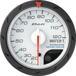 【Defi/デフィ】Defi-Link Meter ADVANCE CR(アドバンスシーアール) 水温計 20℃〜120℃ Φ52 白文字盤 [DF08401]|vigoras