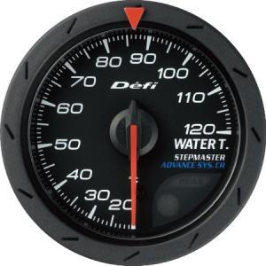 【Defi/デフィ】Defi-Link Meter ADVANCE CR(アドバンスシーアール) 水温計 20℃〜120℃ Φ52 黒文字盤 [DF08402]|vigoras