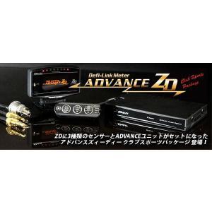 【DEFI】ADVANCE ZD Club Sports Package (水温・油温・油圧センサー付)|vigoras