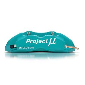 【Projectμ/プロジェクトμ】 ブレーキキャリパー FS4N FORGED STREET CALIPER 4pistons x 2Pads 300mm×25mm 2ピース スイフトスポーツ ZC33S [FS4N-S305GP]|vigoras