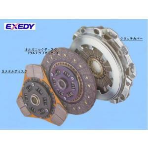 【EXEDY】Sメタルクラッチセット シビック EP3 FD2 FN2 インテグラDC5 アコードCL1|vigoras