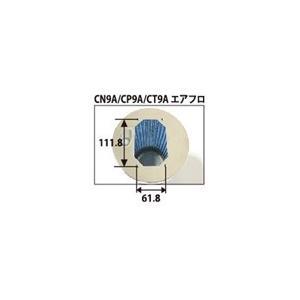 HPIメガマックスエアクリーナー(コットン)Z32エアフロタイプ スタンダードコア vigoras 06