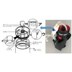 【HPI】 COOL VEST クールベスト 1600ボトル用パッキン3点セット [HPCG-CVBOT-PK]|vigoras