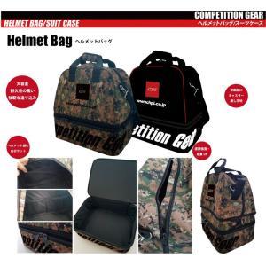 【HPI】 ヘルメットバッグ Helmet Bag カラー:黒 [HPCG-HBAG3]|vigoras
