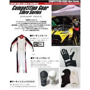 【HPI】 Competition Gear Libre Series サーキットスーツ ホワイト サイズL [HPCGL-CSRL]|vigoras