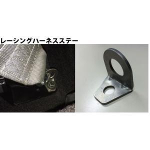【HPI/エイチ・ピ−・アイ】Racing Harness レーシングハーネス オプションパーツ レーシング ハーネスステー 2個セット [HPRH-BFSSET] vigoras