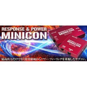 【siecle/シエクル】 サブコンピュータ MINICON(ミニコン) ダイハツ ウェイク/キャスト/コペン/タント・カスタム/ハイゼット/ムーブ [MC-D07P]|vigoras
