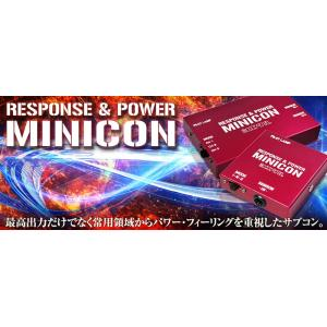 【siecle/シエクル】 サブコンピュータ MINICON(ミニコン) スズキ アルト/スペーシア/ハスラー/ワゴンR/ワゴンRスティングレー [MC-S10A]|vigoras