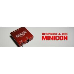 siecle(シエクル)MINICON-H8A    フィットハイブリッド GP5 GP6  LEB  13.09-|vigoras