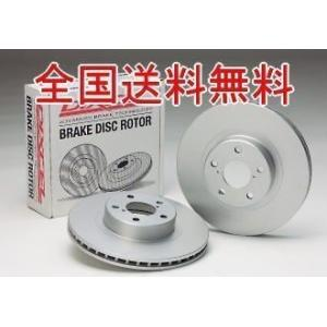 【DIXCEL】 PDローター リヤ ローレル HC33 HCC33 88/12〜93/1 [RB20DET] PD3252012|vigoras