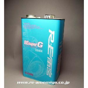 雨宮RE SUPER-G  エンジンオイル 10W-40 SM  5L缶|vigoras