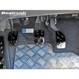 【LAILE/レイル】 Beatrush アルミペダルセット ブラック スズキ アルトワークス HA36S スイフトスポーツ ZC33S/ZC32S [S48044PS-AK]|vigoras