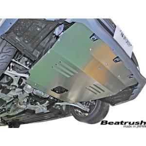 【LAILE/レイル】Beatrush アンダーパネル スバル WRX Sti VAB [S560240]|vigoras