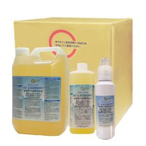 【HPI】 植物性洗浄液 SAFE CARE (セーフケア) SC-LAUNDRY ランドリー 1L [SC-LAUND-1]|vigoras