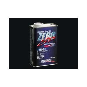 ZERO SP チタニウムギアオイル 1L缶 75W-90