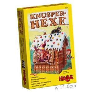 お菓子の魔女 Knusperhexe 日本語版 / HABA すごろくや ボードゲーム カードゲーム 知育 5歳