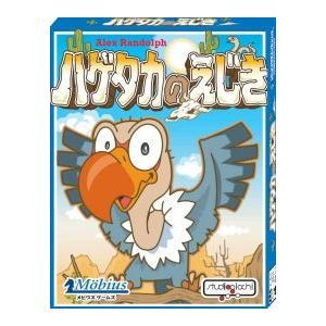 ハゲタカのえじき 日本語版 / メビウスゲームズ カードゲーム ボードゲーム 小学生 家族の画像