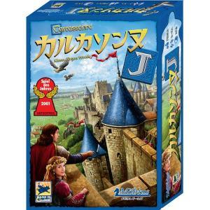 カルカソンヌJ Carcassonne 日本語版 / メビウスゲームズ ボードゲーム 2人 大人が楽...