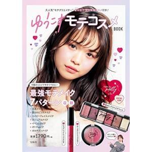 ゆうこす モテコスメBOOK【6カラーアイシャドウパレット+...