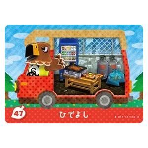 「商品情報」とびだせどうぶつの森 amiibo+シングルカード「主な仕様」とびだせどうぶつの森
