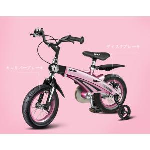 キッズバイク 子供自転車 児童用自転車 補助輪付き 練習 伸縮 滑り止め 衝撃吸収 組み立てやすい ...