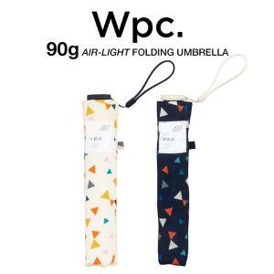 Wpc 折りたたみ傘 超軽量 90g レディース アライト さんかく Air-light Umbrella w.p.c ワールドパーティー AL-003|villagestore