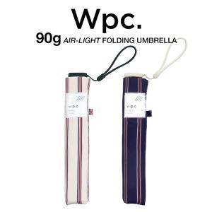 Wpc 折りたたみ傘 超軽量 90g レディース エアライト ストライプ Air-light Umbrella w.p.c ワールドパーティー AL-007|villagestore
