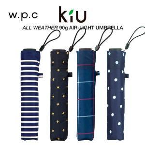 KiU/ワールドパーティーの超軽量90gで日傘にもなる晴雨兼用折りたたみ傘エアライト、Air-lig...