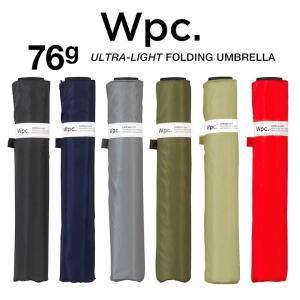 Wpc 折りたたみ傘 超軽量76g レディース メンズ 男女兼用傘 スーパーエアライト 55cm Wpc Super Air-light Umbrella ワールドパーティー MSK55|villagestore