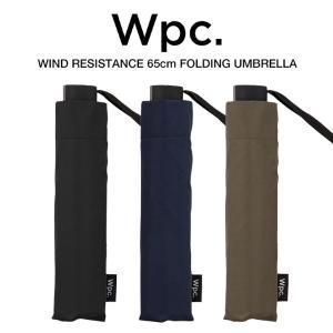 Wpc 折りたたみ傘 耐風傘 風に強い 大きい65cm傘 軽量 メンズ 男女兼用 無地 w.p.c ワールドパーティー MSZ|villagestore