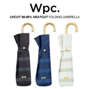 Wpc 日傘 折りたたみ傘 レディース 遮光遮熱 軽量 UVカット99.99% 遮光リボンボーダー 晴雨兼用 PUコーティング  w.p.c ワールドパーティー 801-203|villagestore