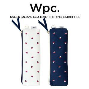 Wpc 日傘 折りたたみ傘 レディース 遮光遮熱 軽量 UVカット99.99% 遮光ツインハート 晴雨兼用 PUコーティング  w.p.c ワールドパーティー 801-298|villagestore