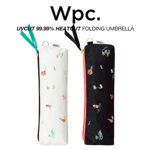 wpc/ワールドパーティーの遮光遮熱99.99%日傘でレディース軽量折りたたみ傘、遮光ハワイ。傘生地...