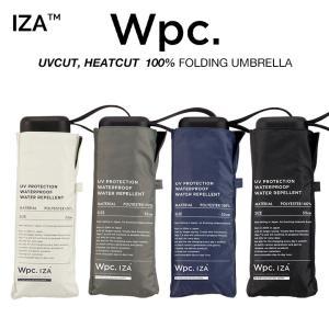 Wpc 日傘 折りたたみ傘 遮光 UVカット99.99% 遮熱 超撥水傘 IZA 軽量コンパクト 無地 晴雨兼用 PUコーティング  Wpc. ワールドパーティー ZA003|villagestore