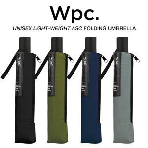 Wpc 折りたたみ傘 自動開閉 軽量 レディース メンズ 男女兼用傘 晴雨兼用傘 無地 UNISEX LIGHT-WEIGHT ASC Umbrella Wpc. ワールドパーティー UX005|villagestore