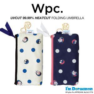 Wpc 日傘 折りたたみ傘 レディース 一級遮光 遮光遮熱 軽量 UVカット99.99% 遮光ドラえもん通りぬけフープ 晴雨兼用 PUコーティング  Wpc. ワールドパーティー|villagestore