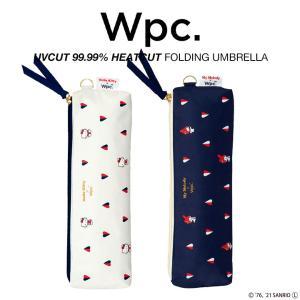 Wpc 日傘 折りたたみ傘 レディース 遮光遮熱 UVカット99.99% 遮光ハローキティ マイメロディ ツインハート 晴雨兼用 PUコーティング  Wpc. ワールドパーティー|villagestore