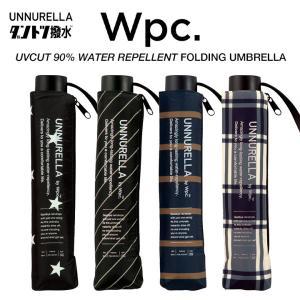 Wpc 折りたたみ傘 超撥水傘 大きい60cm 男女兼用傘 晴雨兼用傘 UVカット90% ダントツ撥水 アンヌレラ ボーダー ストライプ柄 Wpc. ワールドパーティー|villagestore