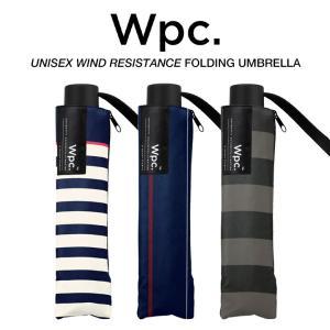 Wpc 折りたたみ傘 耐風傘 風に強い 大きい65cm傘 メンズ傘 ボーダー ストライプ柄 Wpc. ワールドパーティー UX003|villagestore