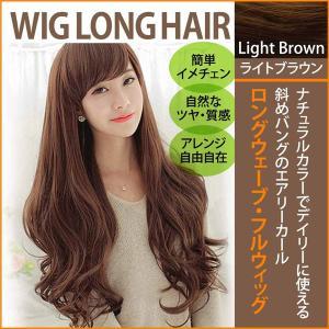 ウィッグ フルウィッグ ロング  つけ毛 エクステ 小顔ライトブラウン ロングスタイル