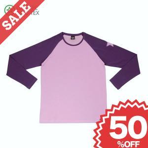 北欧 大人用 Tシャツ 長袖 星マーク 紫/ピンク グレー/ライトグレー オーガニックコットン 親子お揃い 親子コーデ|villervalla